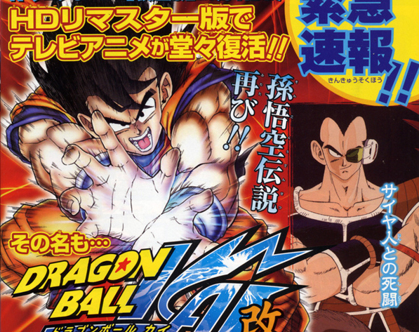 Dragon Ball Kai Scan