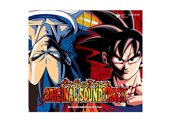 Dragon Ball Kai OST