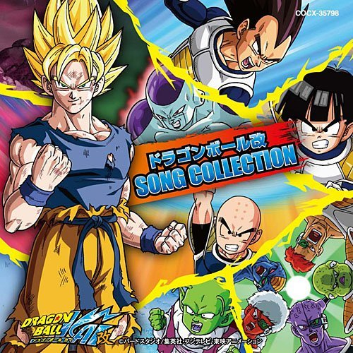 Dragon Ball Kai Song Collection