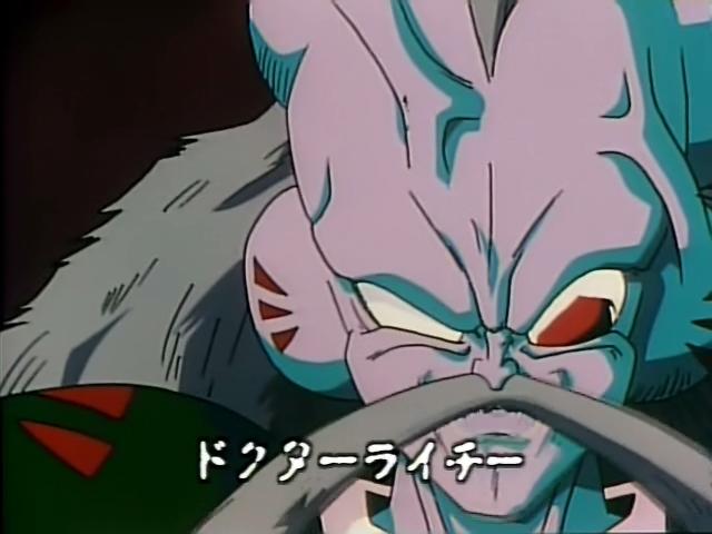 Dragon Ball Gaiden Saiyajin Zetsumetsu Keikaku