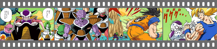 comics-dragon-ball-freeza-arc