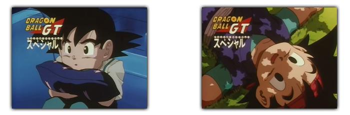 dragon-ball-gt-tv-special-eyecatch-1