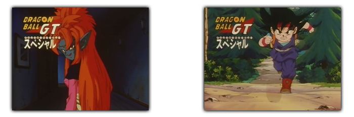 dragon-ball-gt-tv-special-eyecatch-2