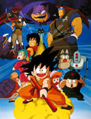 dragon-ball-movie-1