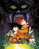 dragon-ball-movie-2