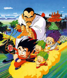 dragon-ball-movie-3