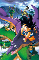 dragon-ball-movie-4-anniversary