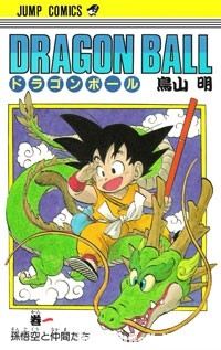 Dragon Ball volume 01