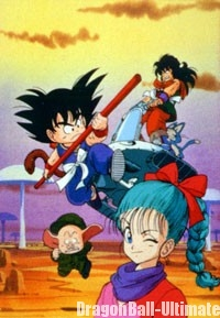 Dragon Ball en version animé