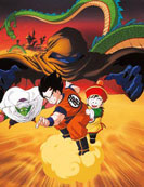 dragon-ball-z-movie-01