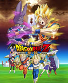 dragon-ball-z-movie-14-battle-of-gods