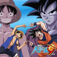 Collaboration entre One Piece et Dragon Bal