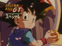 Dragon Ball GT TV Special