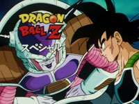 Dragon Ball Z TV Special 1
