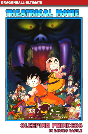 Dragon Ball Film 2