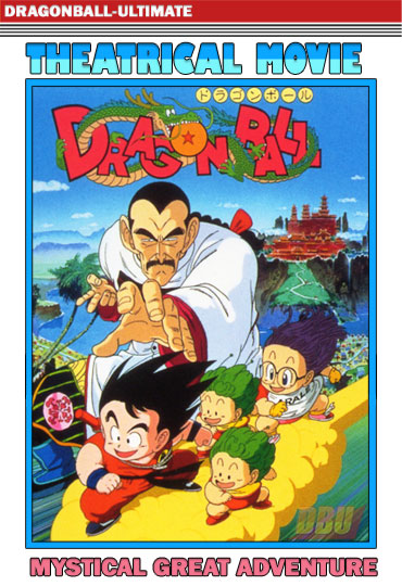 Dragon Ball Film 3