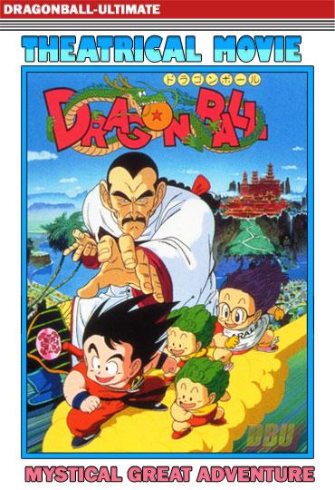 Dragon Ball Film 3