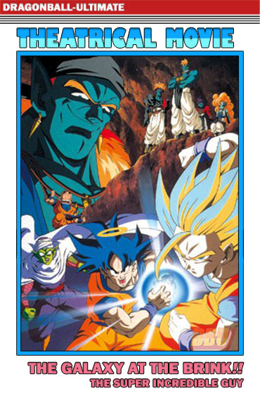 Dragon Ball Z Film 09