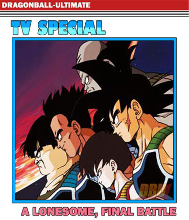 dragon-ball-z-tv-special-1-a-lonesome-final-battle