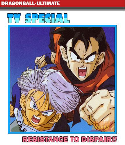 dragon-ball-z-tv-special-2-resistance-to-dispair