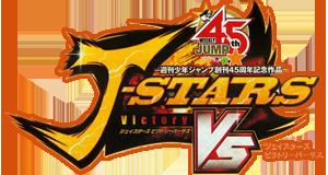 jstars-title
