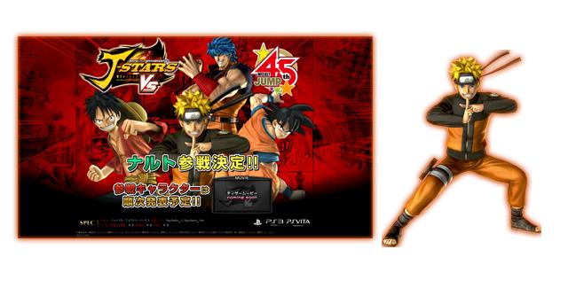 J-Stars Victory VS Naruto