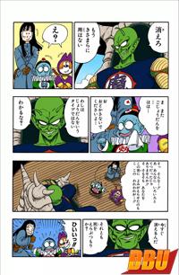 Piccolo Daimaō se débarrasse de Pilaf et de sa bande