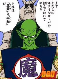 Piccolo Daimaō déclare détester la paix et la justice