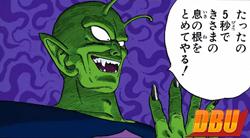Piccolo Daimaō pense vaincre Son Gokū en seulement 5 secondes
