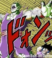Piccolo se sacrifie pour Gohan
