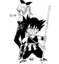 3ème ébauche : Pinchi et Son Gokū