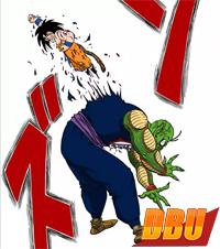 Son Gokū