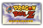 teaser-dragon-ball-z-movie-1-d