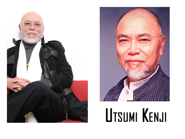 ustsumi-kenji-passes-away