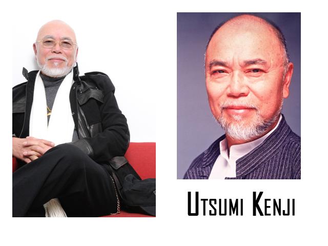 ustsumi-kenji-passes-away