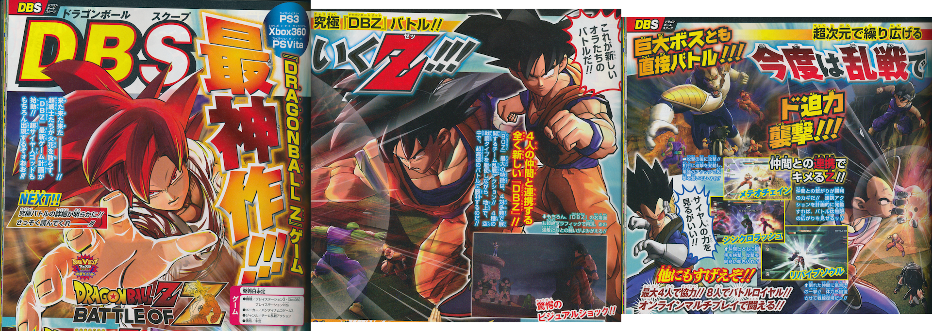 dragon ball z battle of z scans