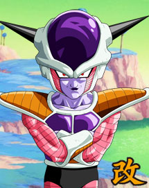 Arc Freeza