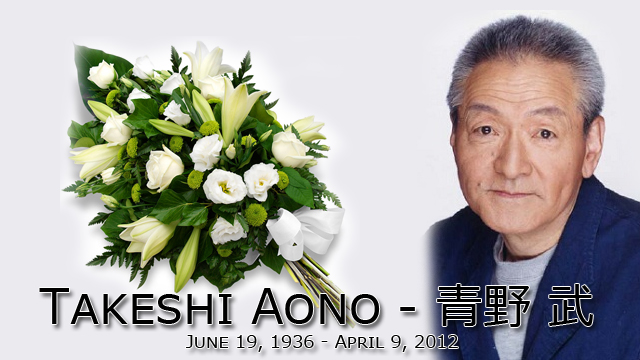 takeshi-aono-passes-away