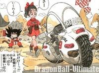 Bulma sort une moto de sa capsule