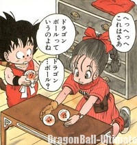 Bulma montre ses Dragon Balls