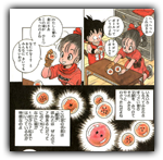 dragon-ball-chapter-001-bulma-explain-the-dragonballs