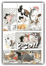 dragon-ball-chapter-001-page-bichromic