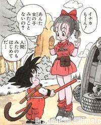 Son Gokū rencontre Bulma