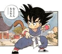 Son Gokū au début du chapitre
