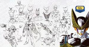 Ébauches d'Akira Toriyama pour la création de Cell