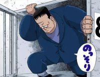 Le Dr. Frappé créant N°8, dans l'anime