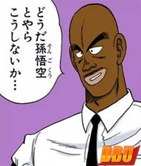 Black tente de conclure un marché avec Son Gokū