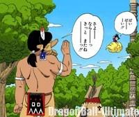 Bora et son fils, Upa, saluent Gokū
