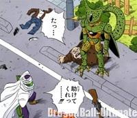 Cell apparaît devant Piccolo
