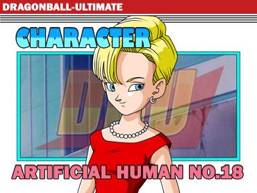 Artificial Human N°18